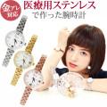 ステンレス腕時計 Stency サージカルステンレス製 ジルコニア 細身の腕時計 選べるカラー ファッションウォッチ
