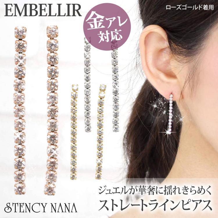金属アレルギー対応 [EMBELLIR] ステンレスピアス ストレートラインのCZピアス スタッドピアス 両耳用 キュービックジルコニア サージカルステンレス