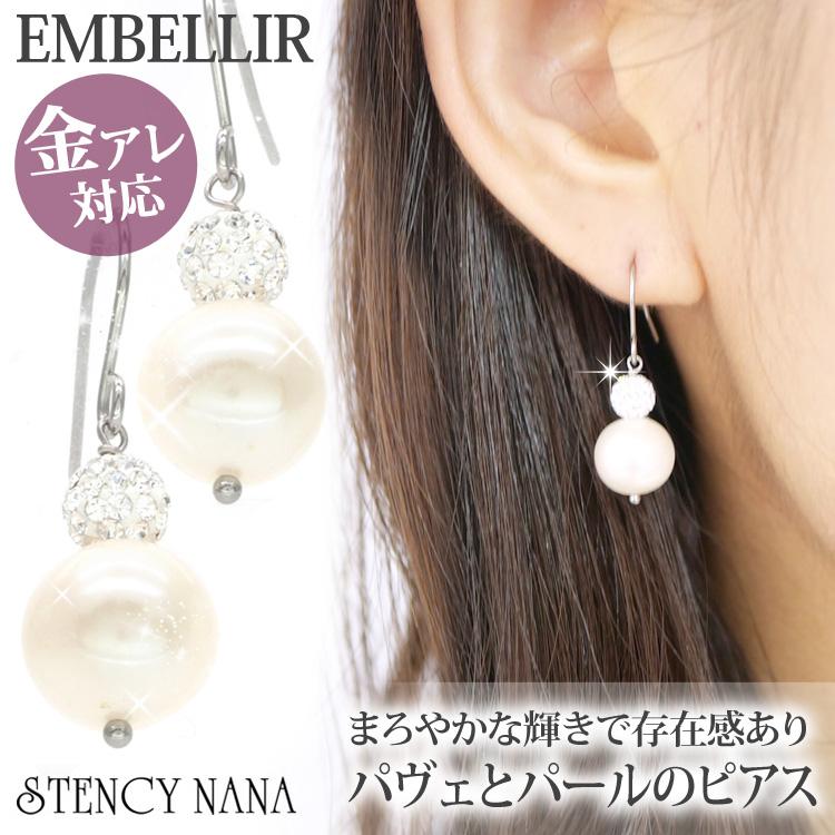 金属アレルギー対応 [EMBELLIR] ステンレスピアス クリスタルボールと淡水パールのピアス フックピアス 両耳用 真珠 キュービックジルコニア サージカルステンレス tk012