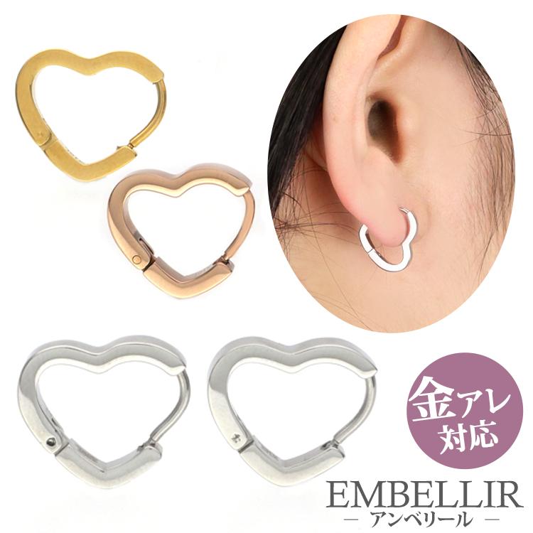 金属アレルギー対応 [EMBELLIR] ステンレスピアス シンプルハートフープピアス 両耳用 ワンタッチ サージカルステンレス tk026