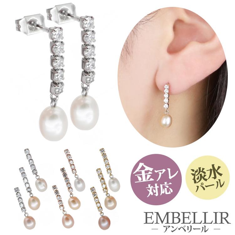 金属アレルギー対応 [EMBELLIR] ステンレスピアス 5連ジュエル淡水パールピアス 両耳用 サージカルステンレス tk029
