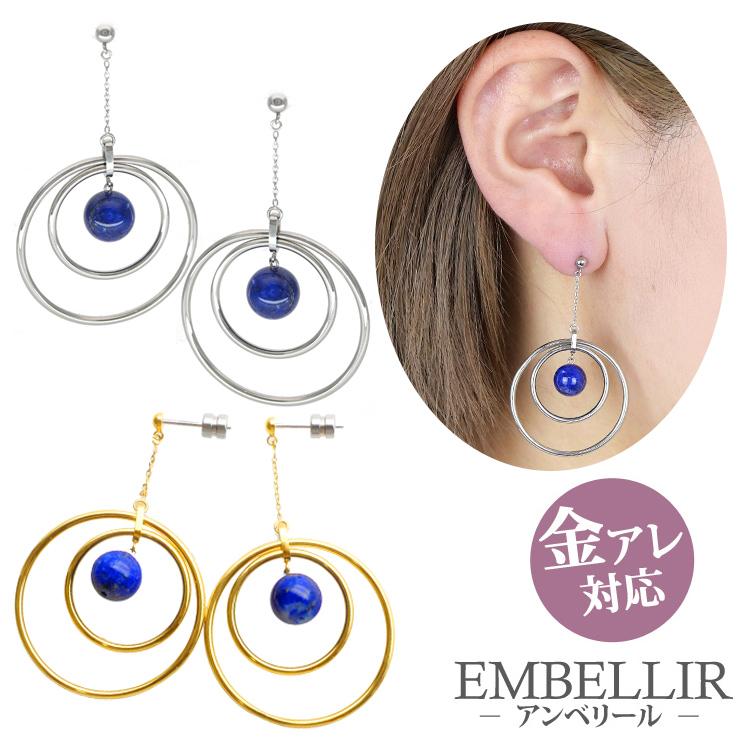 金属アレルギー対応 [EMBELLIR] ステンレスピアス ギャラクシーフープピアス 両耳用 ワンタッチ サージカルステンレス tk037