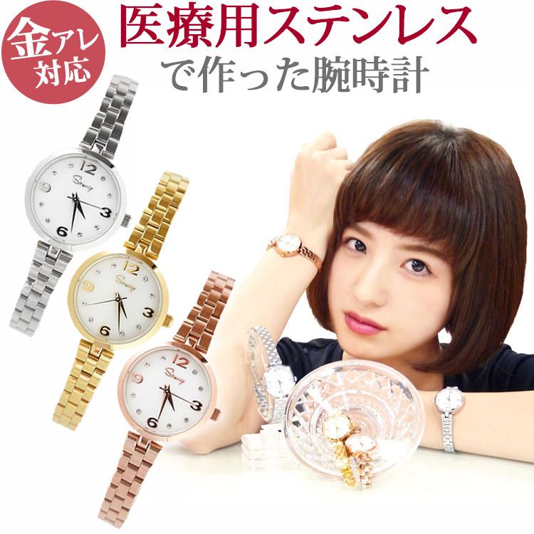 ステンレス腕時計 Stency サージカルステンレス製 ジルコニア 細身の腕時計 選べるカラー ファッションウォッチ wtc001