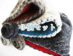 warm warm3個セット