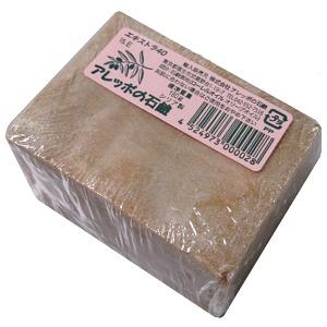 アレッポの石鹸 エキストラ40 180g   (2109-0101)