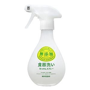 ミヨシ石鹸  無添加食器洗いせっけんスプレー 350ml