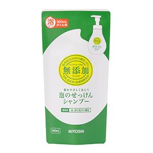 ミヨシ石鹸 無添加泡シャンプー詰替400ml