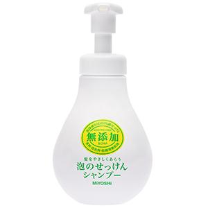 ミヨシ石鹸 無添加泡のせっけんシャンプー500ml