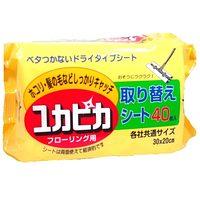 【在庫処分】 フォルス 床ピカシート詰替40P  (1717-0103)