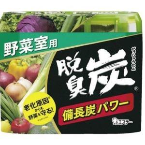 エステー 脱臭炭 野菜室用 280G  (1506-0207)