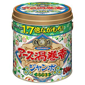 アース製薬 アース渦巻香 ジャンボ 50巻缶入 (2019-0202)