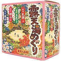 アース製薬 露天湯めぐり薬用入浴剤18包入  (0216-0205)