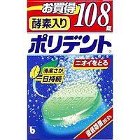 アース製薬 酵素入り ポリデント108錠  (1719-0304)