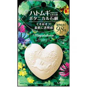 ウテナ マジアボタニカ ボタニカル石鹸100g