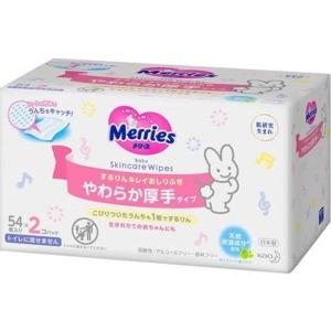 花王 メリーズ するりんキレイ おしりふき 詰替用 54枚×2パック (0804-0203)