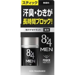 花王 8×4メン(エイトフォーメン) スティック スマート無香料 15g