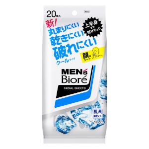 花王 メンズビオレ 洗顔シート クール 携帯20枚