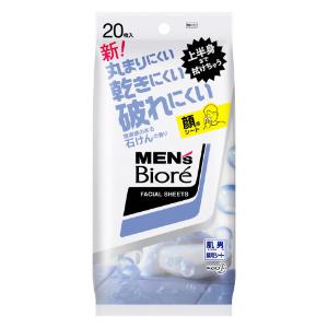 花王 メンズビオレ 洗顔シート 清潔感のある石けんの香り 携帯用 20枚