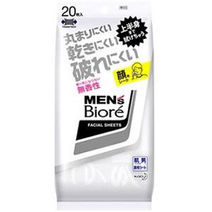花王 メンズビオレ 洗顔シート香り気にならない無香性携帯用20枚