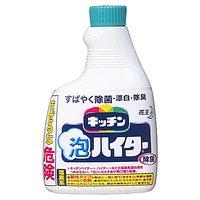 花王 キッチン 泡ハイター詰替 400ML  (0817-0404)