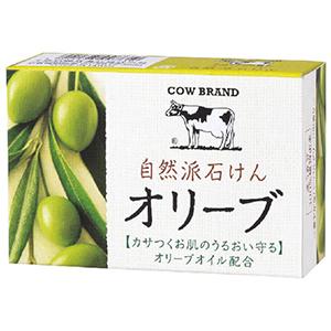 牛乳石鹸 カウブランド自然派石けん オリーブ100g