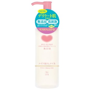 牛乳石鹸 カウブランド 無添加メイク落としオイル 150ML  (1102-0406)