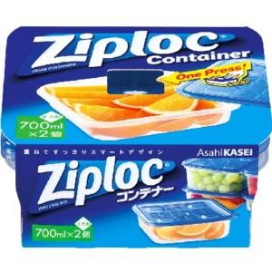 旭化成 ジップロック コンテナー 正方形700ml 2個入   (930108702)