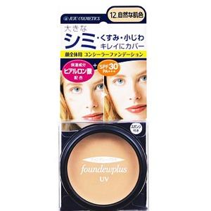 ジュジュ化粧品 ファンデュープラスR UVコンシーラーファンデーション 12.自然な肌色 11G (2022-0604)