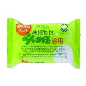 シャボン玉   純植物性シャボン玉浴用100g