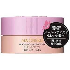 資生堂 マシェリ フレグランスグロスマスク EX 180g (0217-0307)