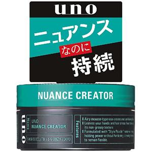 資生堂  ウーノ ニュアンスクリエイター 80g