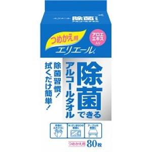 大王製紙 エリエール 除菌できるアルコールタオル つめかえ用80枚 (1305-0202)