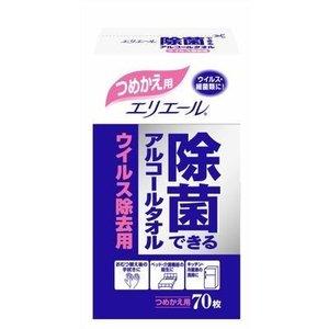 大王製紙 エリエール 除菌できるアルコールタオル ウイルス除去用 つめかえ用70枚