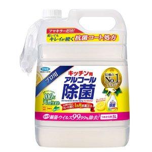 フマキラー キッチン用アルコール除菌スプレーつめかえ5L