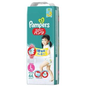 【在庫処分】P&G パンパース フィットパンツ スーパージャンボ L44枚