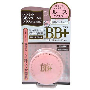 明色化粧品 モイストラボ BB+ルースパウダー 透明パールタイプ (2221-0508)