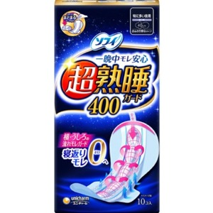 ユニチャーム ソフィ 超熟睡ガード400-10枚