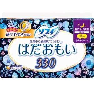ユニチャーム ソフィ はだおもい特に多い日夜用 9枚 (生理用ナプキン)   (0803-0406)