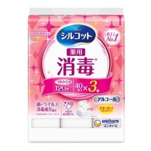 ユニチャーム シルコット 消毒ウェットティッシュ つめかえ用 40枚×3個入り (1015-0402)