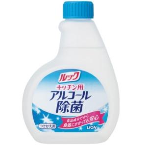 ライオン ルック  キッチン用 アルコール除菌スプレーつけかえ用 (0703-0101)