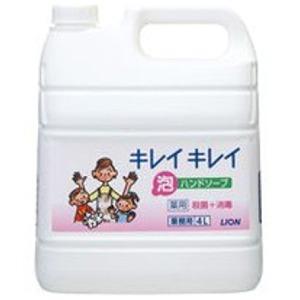 ライオン 業務用キレイキレイ薬用泡ハンドソープ 4L 業務用       (930302107)