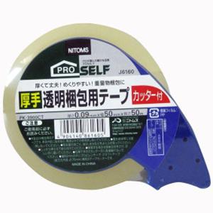 ニトムズ 厚手透明梱包用テープ カッター付 1個 (2017-0104)