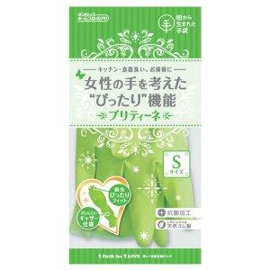 ダンロップ 天然ゴム手袋 プリティーネSサイズ グリーン1組