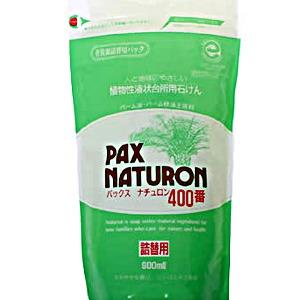 太陽油脂 パックス ナチュロン 400番 詰替用  (1304-0102)