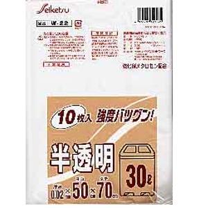 セイケツネットワーク 半透明 30L 10枚入り W-22 (1518-0104)