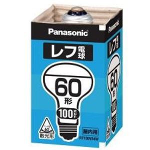 【在庫処分】パナソニック レフ電球(屋内用)60形 100V 1個入 RF100V54WD (1803-0208)