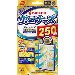 大日本除虫菊 虫コナーズ プレートタイプ 250日 無臭 1個 (1813-0406)