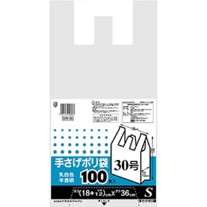 ケミカルジャパン 手さげポリ袋 Sサイズ 100枚入 SW-30 (1717-0206)