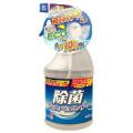 友和 ティポス 除菌アルコールスプレー 減容ボトル本体 420ml (1617-0106)