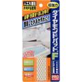 ヒューマンシステム 人工大理石 FRP浴槽用 ダイヤモンドパッド F (0704-0503)